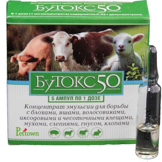 Бутокс 50 - концентрант эмульсиии для борьбы с паразитами