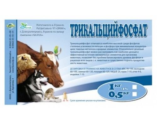 Препарат трикальцийфосфат для лечения
